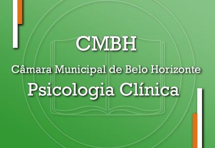 cmbhpc